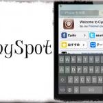 AnySpot - どこでもSpotlightを呼び出して使用する!