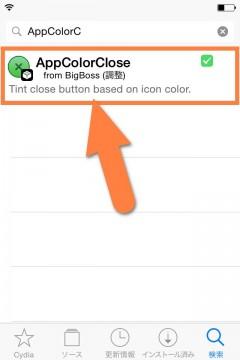 jbapp-appcolorclose-02