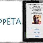 AppETA - アプリのインストール状況や残り時間、容量などを確認可能に
