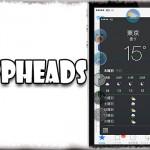 AppHeads - マルチタスク機能を強化!サクッと切り替え&ライブビュー表示