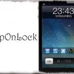 AppOnLock - ロック画面に5つのアプリショートカットを配置 [JBApp]