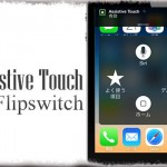 Assistive Touch Flipswitch - サクッとAssistive Touch機能をオンオフ!