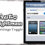AutoBrightness SBSettings Toggle - 明るさの自動調整をSBSettingsから操作 [JBApp]
