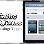 AutoBrightness SBSettings Toggle - 明るさの自動調整をSBSettingsから操作 [JBApp]