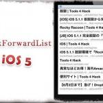 BackForwardList iOS 5 - Safariの戻る/進むに履歴リスト機能を!for iOS5 [JBApp]