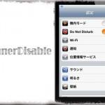 BannerDisable - 噂のiOS 6新機能を先取り? 一括で通知バナーを有効/無効! [JBApp]