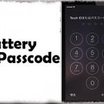 Battery Passcode - 現在のバッテリー残量をパスコードとして使用