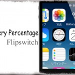 Battery Percentage Flipswitch - バッテリー数値のオンオフトグル [JBApp]