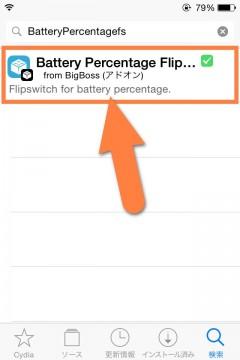 jbapp-batterypercentage-flipswitch-02