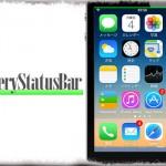 BatteryStatusBar - ステータスバーにバッテリー残量が一目で分かるバーを追加