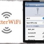 BetterWiFi - WiFiのオプション機能をグイッと強化!強度なども表示可能に [JBApp]