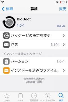 jbapp-bioboot-03