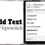 Bold Text Flipswitch - サクッと「文字を太くする」を変更するトグル