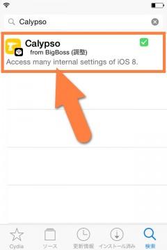 jbapp-calypso-02