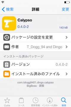 jbapp-calypso-03