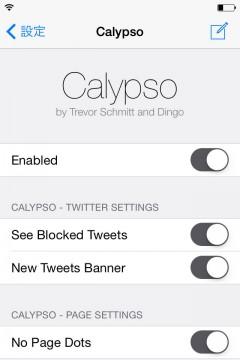 jbapp-calypso-07