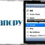 Canopy - Safariを便利に!! ブックマーク&タブ操作や検索の機能を強化! [JBApp]