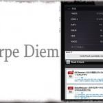 Carpe Diem - 通知センターウィジェットを片手モードの画面上部に表示