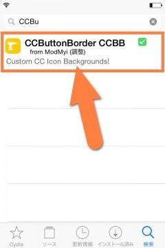 jbapp-ccbuttonborder-ccbb-02