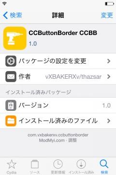 jbapp-ccbuttonborder-ccbb-03