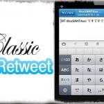 Classic Retweet - 公式Twitterアプリの引用ツイート形式をRT @~に変更する [JBApp]