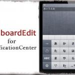 ClipboardEdit for NC - コピーしたテキストを通知センターから手軽に編集 [JBApp]