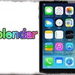 Colendar - カレンダーアイコンの文字を好きな色・サイズ・位置に変更 [JBApp]