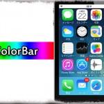 ColorBar - ホーム画面に好きな色のステータスバー背景を追加