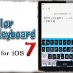 Color Keyboard for iOS 7 - キーボードの色や背景画像などのテーマを変更!
