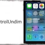 ControlUndim - コントロールセンター「画面の明るさ」調整を分かりやすく! [JBApp]