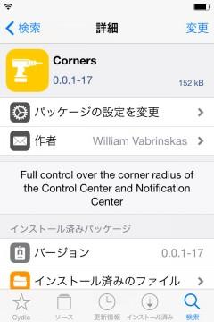 jbapp-corners-03