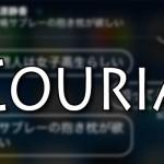 その場で返信機能を強化「Couria」がiOS 8対応ベータテストを開始 [JBApp]