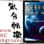 Custom NC Background - 通知センターの背景画像を簡単に変更! [JBApp]
