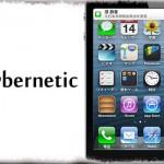 Cybernetic - 通知バナーへのタップ・スワイプ操作 & 表示/非表示の設定 [JBApp]