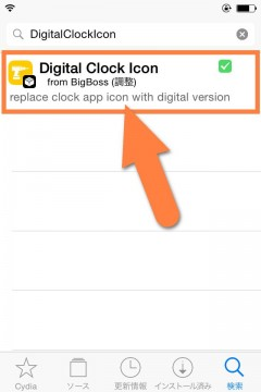 jbapp-digitalclockicon-02