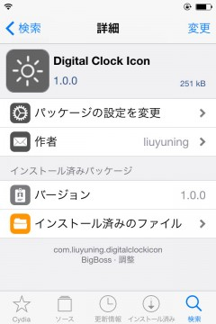 jbapp-digitalclockicon-03