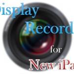 Display Recorderが「新しいiPad」に対応したので録画してみた。 [JBApp]