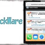 DockWare (iOS 7) - どこからでもドックを呼び出し使用可能に