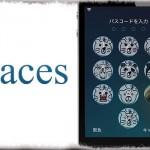 Faces - パスコードボタンをそれぞれ好きな画像に変更!