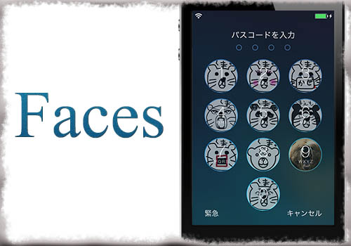 jbapp-faces-01