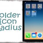 FolderIconRadius - フォルダアイコンの角丸具合を34段階で調整