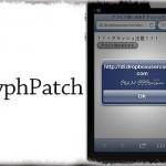 GlyphPatch - 特定の「アラビア語の文字列」でアプリがクラッシュする問題を修正 [JBApp]