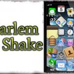 Harlem Shake - ホーム画面もハーレムシェイク!あれもこれも踊るぞ! [JBApp]