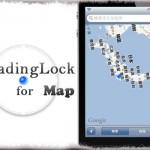 HeadingLock for Maps - 地図回転を維持したまま全域を確認する! [JBApp]