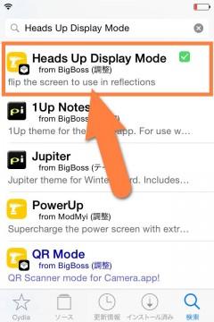 jbapp-headsupdisplaymode-02