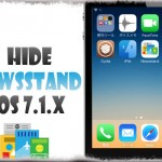 Hide Newsstand iOS 7.1.x - 邪魔なNewsstandをサクッと非表示に!