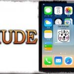 HUDE - 音量HUDにコントローラ機能を追加&バナーの様なデザインにも