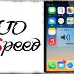 HUDSpeed - 音量HUDが自動で消えるまでの秒数を自分好みに調整!