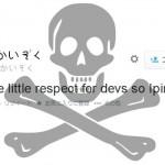 脱獄アプリ海賊版に自動曝露ツイートの罠が仕込まれ、入れ食い状態に [JBApp]