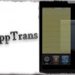 iAppTrans - アプリ切り替え時にフェードイン・アウト エフェクトを [JBApp]
